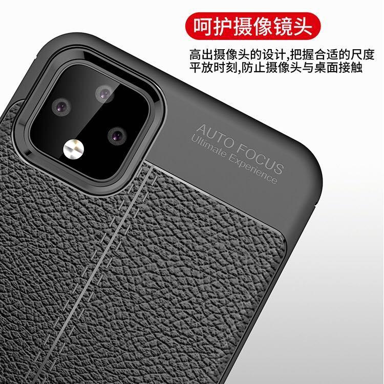 Pixel 4 XL case render