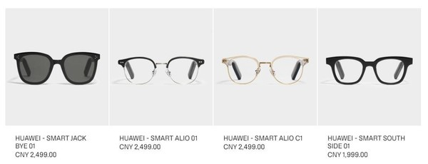 Huawei Gentle Monster smart glasses