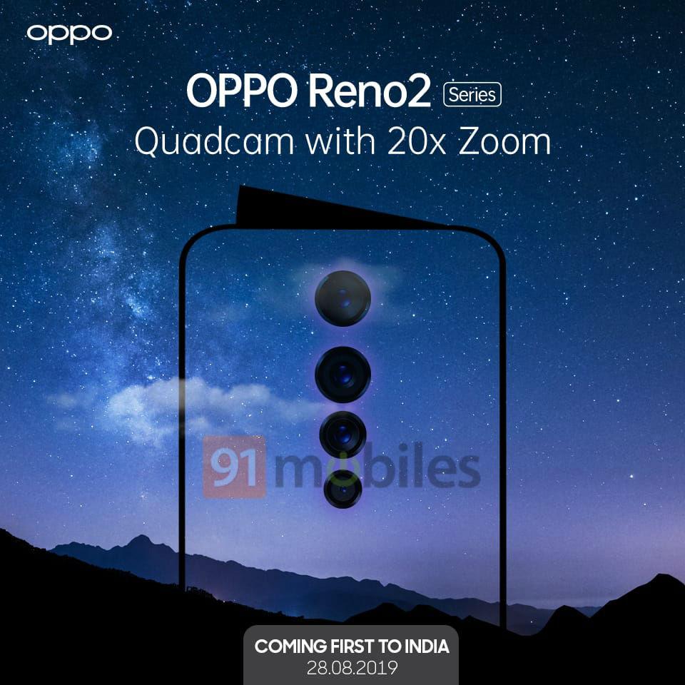 OPPO Reno 2 invite