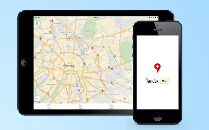 6 полезных функций Яндекс Карты