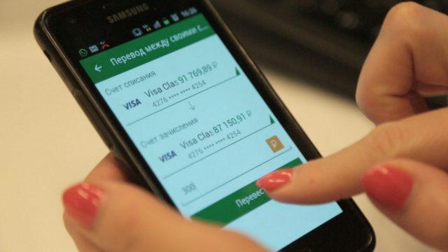 स्मार्टफोन पर Sberbank