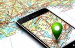 navigator dlja smartfona