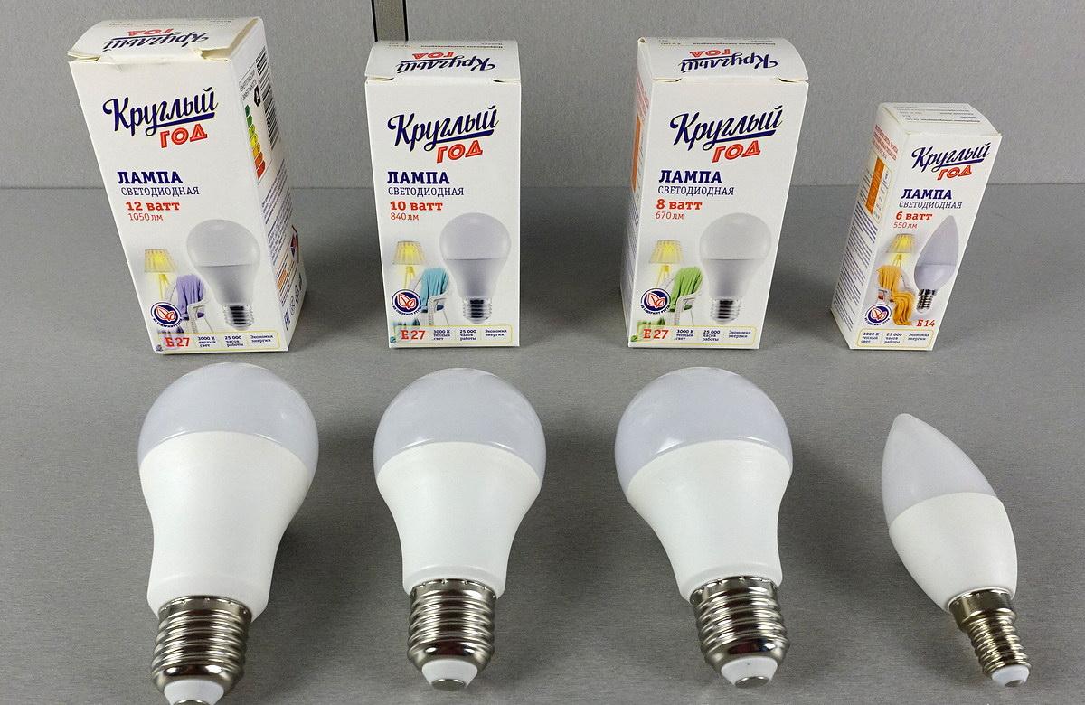 светодиодные лампы круглый год