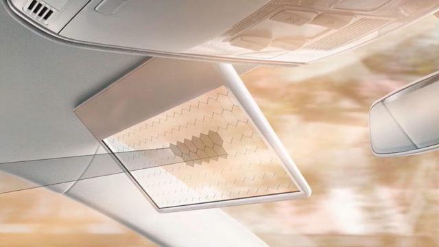 фото козырька Bosch для защиты от солнца