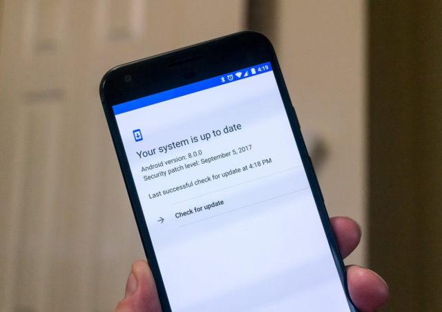 Android अद्यतन