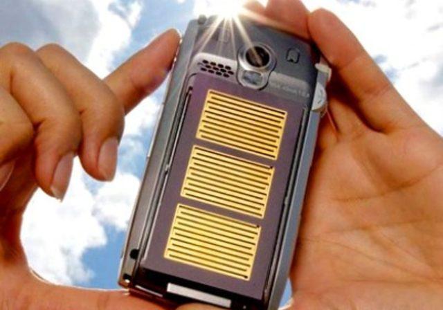 सौर ऊर्जा से चलने वाला स्मार्टफोन