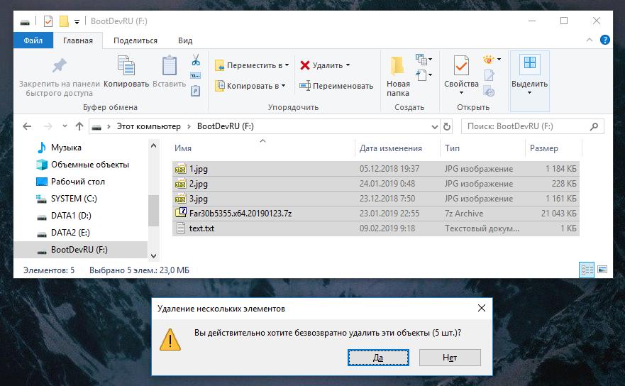 Programs to help delete undeletable files