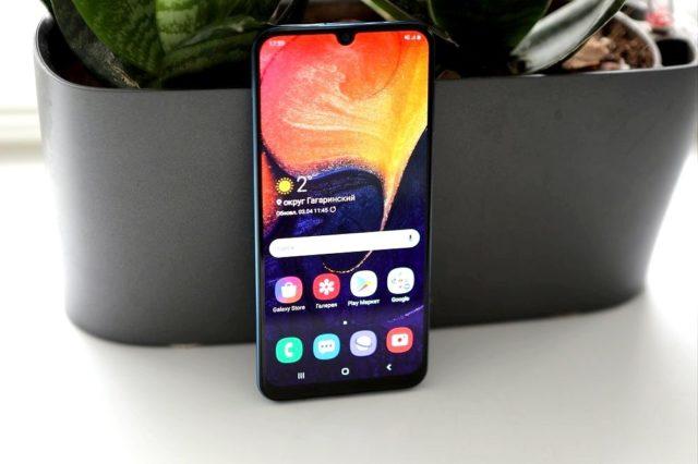 Galaxy A50