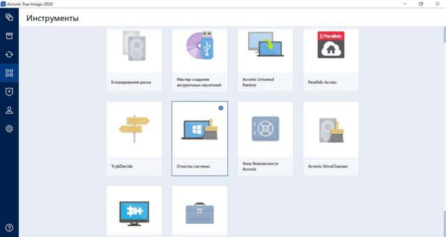 capture d'écran du clonage du disque dur