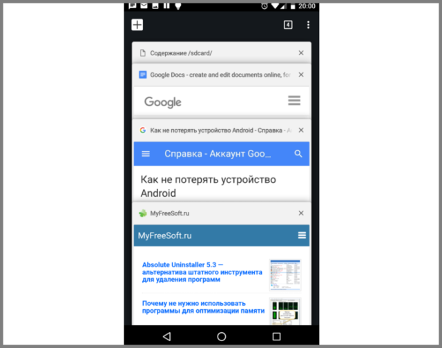 Google на Android