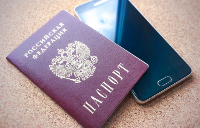 QR-код вместо паспорта