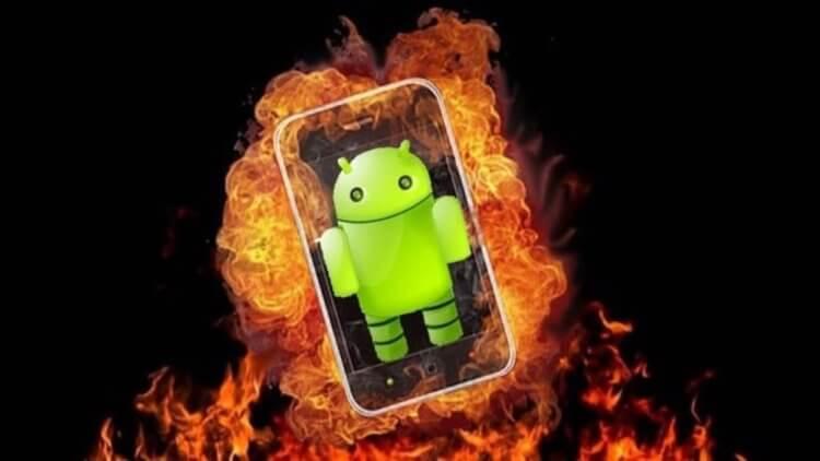 Телефон в огне