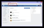 Vkontakte लिंक