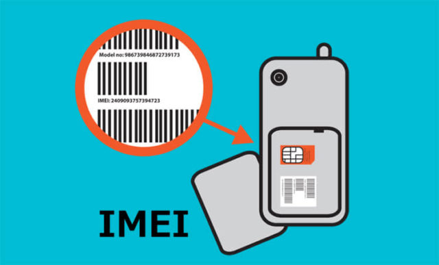 Розыск по IMEI