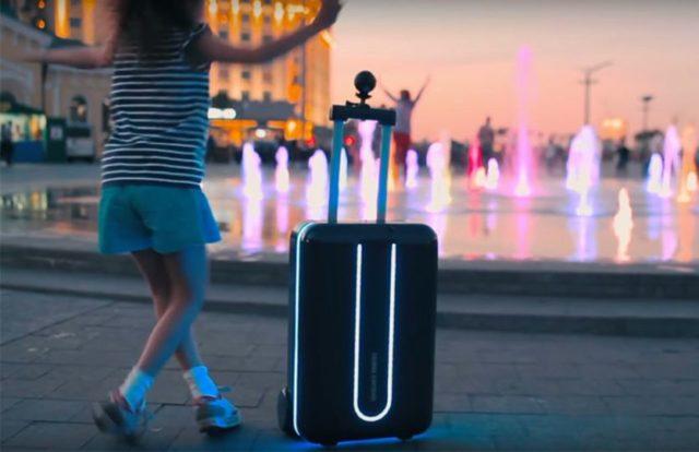 स्मार्ट बैकलिट सूटकेस