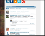 Commentaires sur vKontakte