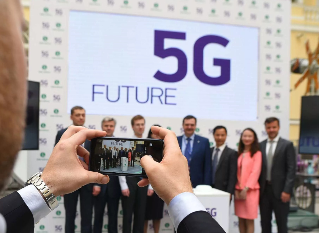 When will 5G appear in Russia and where