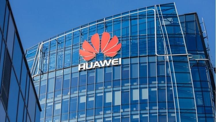 Центральный офис Huawei