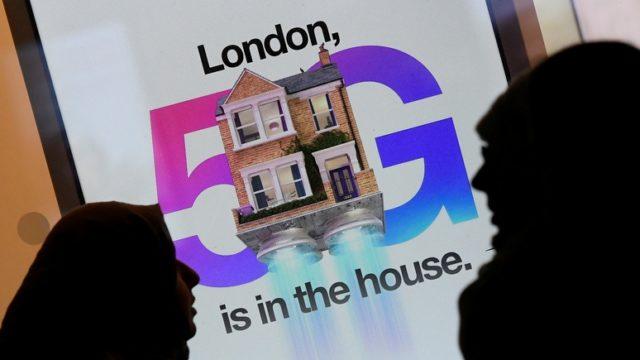Рекламный баннер 5G