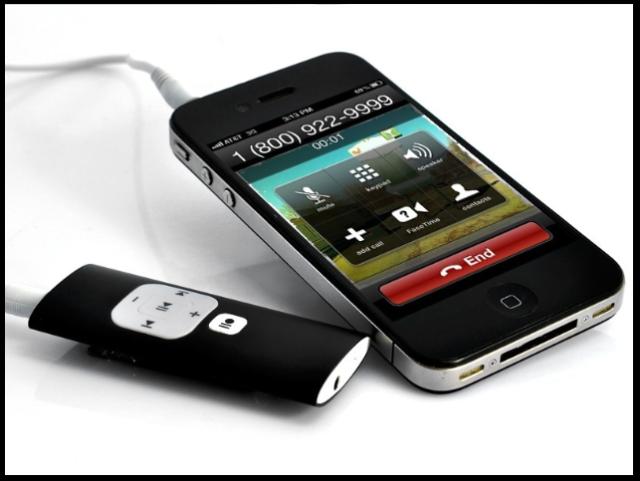 Запись телефонного разговора на вспомогательное устройство