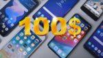 Смартфоны за 100 USD