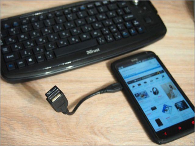 Подключение смартфона к манипулятору