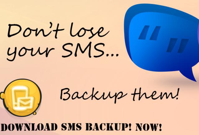 Реклама утилиты по восстановлению удаленных СМС
