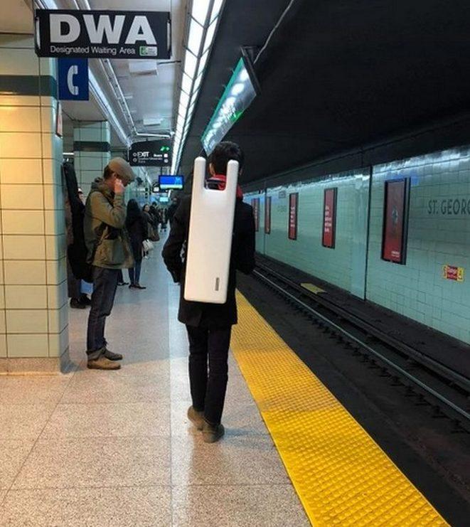 Странный рюкзак