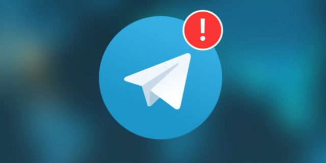 Telegram и восклицательный знак