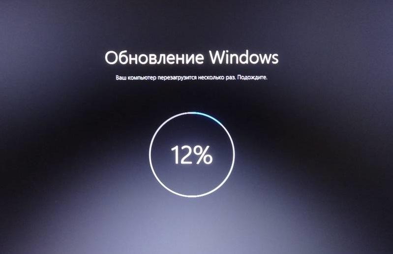 Отключения Windows 10