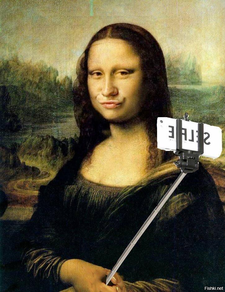 Мона Лиза со смартфоном