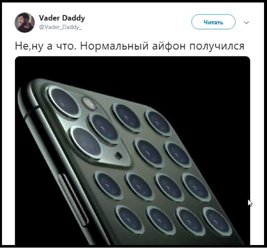 Пост в Твиттере про камерофон