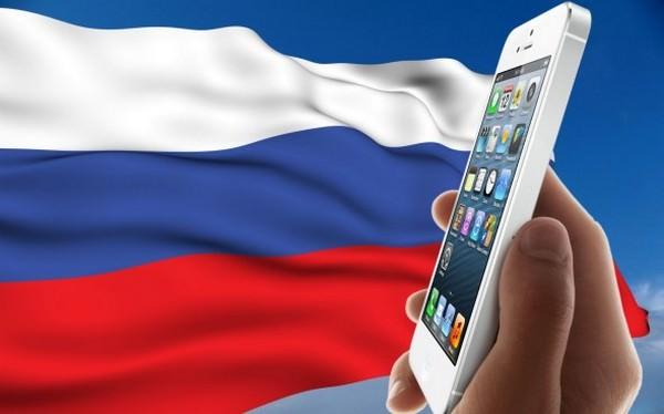 Айфон в руках на фоне российского флага