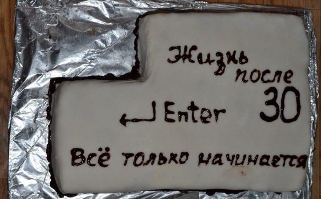 Торт в виде кнопки Enter