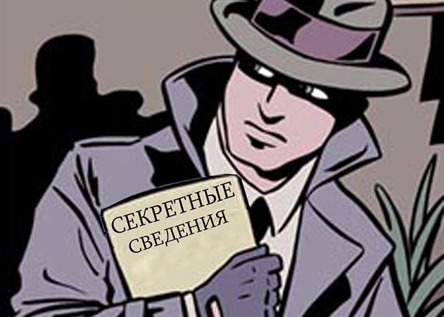 Шпион в шляпе