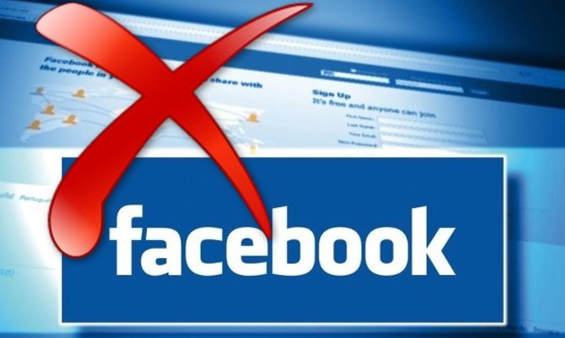 Перечеркнутый Facebook