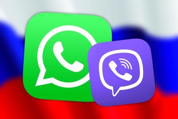 Логотипы WhatsApp и Viber на фоне российского флага