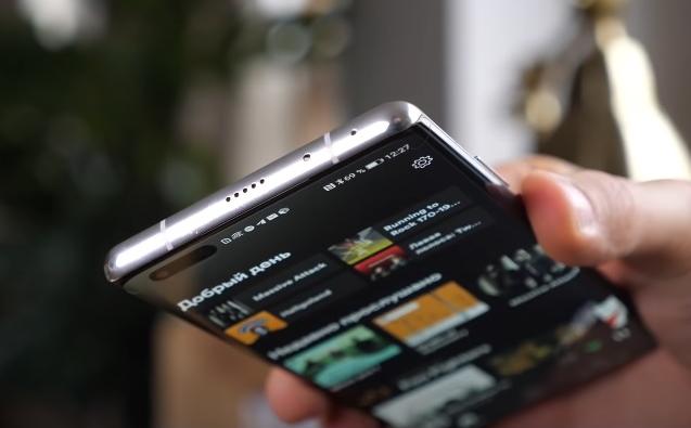 Huawei Mate 40 Pro - 3