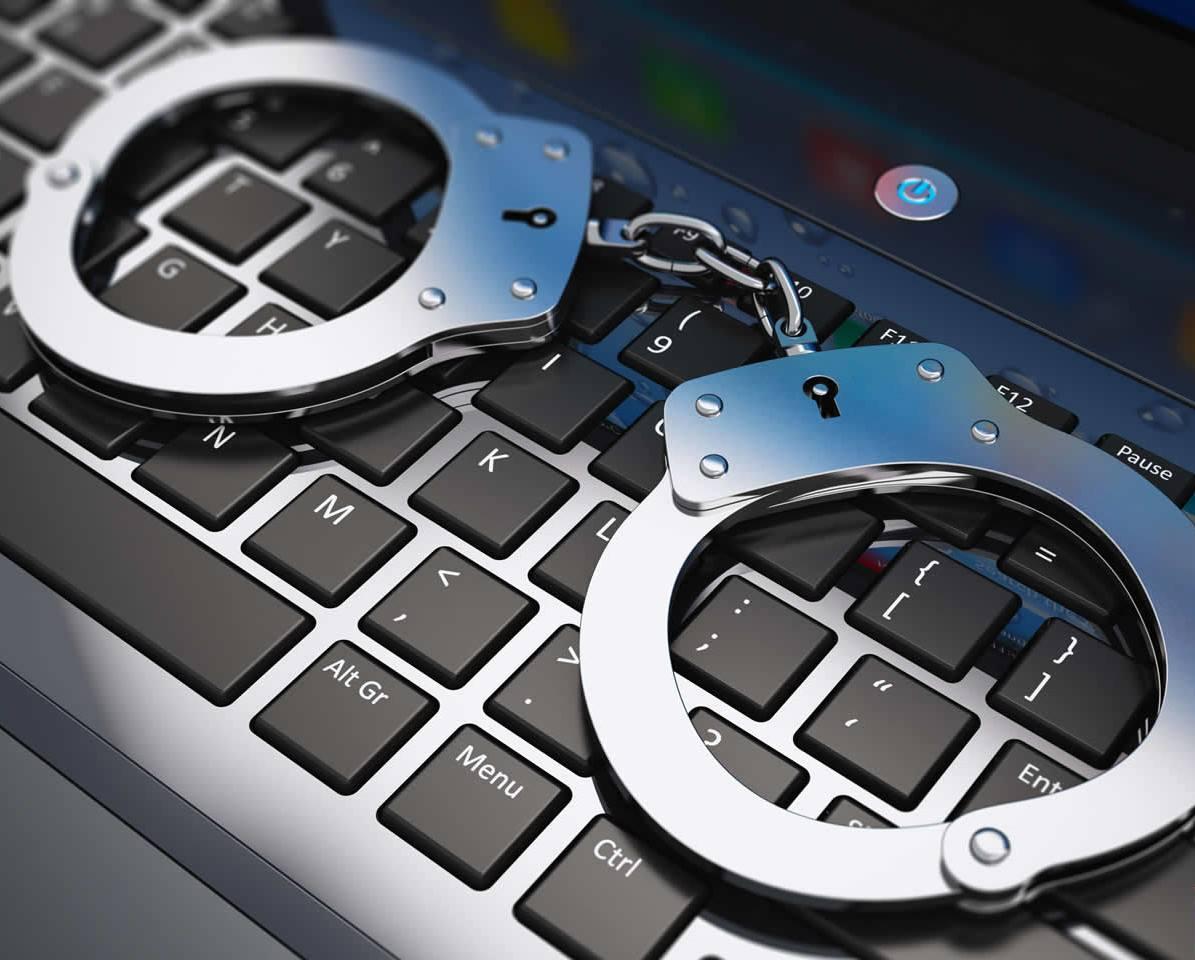 наручники клавиатура