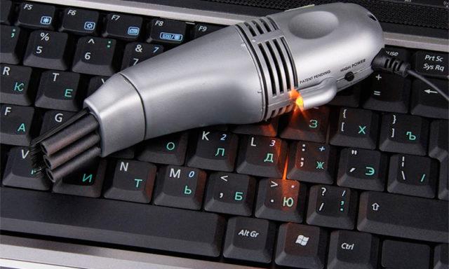 Пылесос для клавиатуры