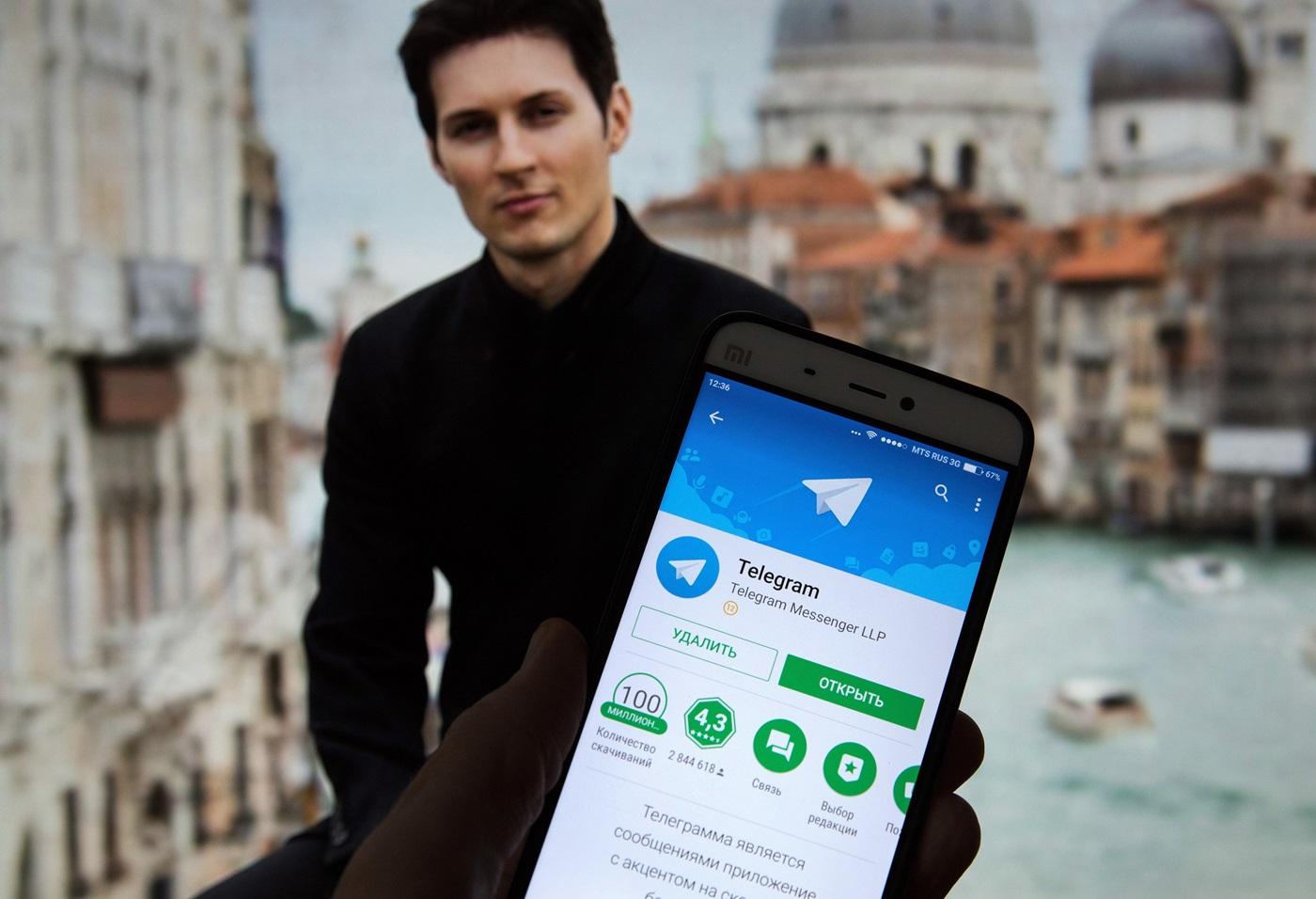 Дуров и Телеграм