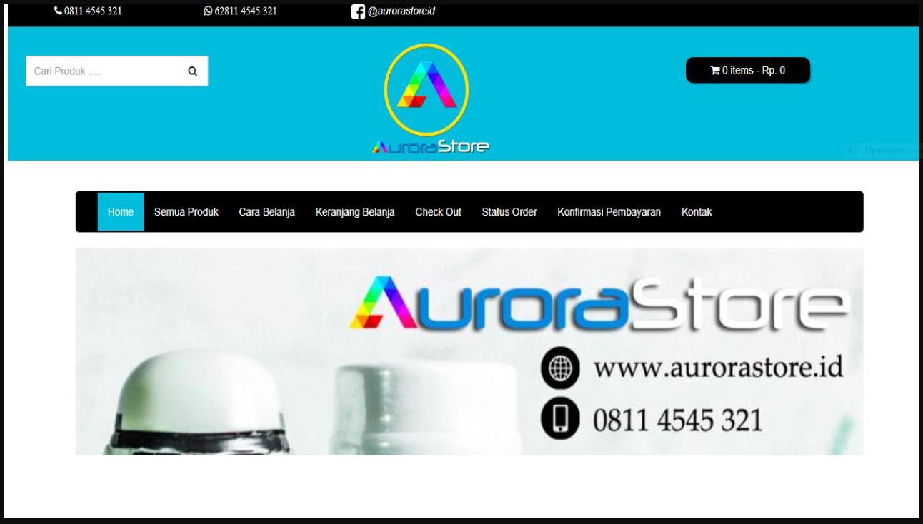 Клиент Aurora