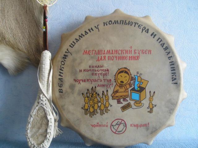 Бубен и колотушка для сисадмина