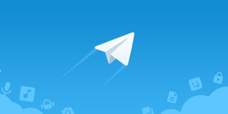 Бумажный самолетик — логотип Telegram