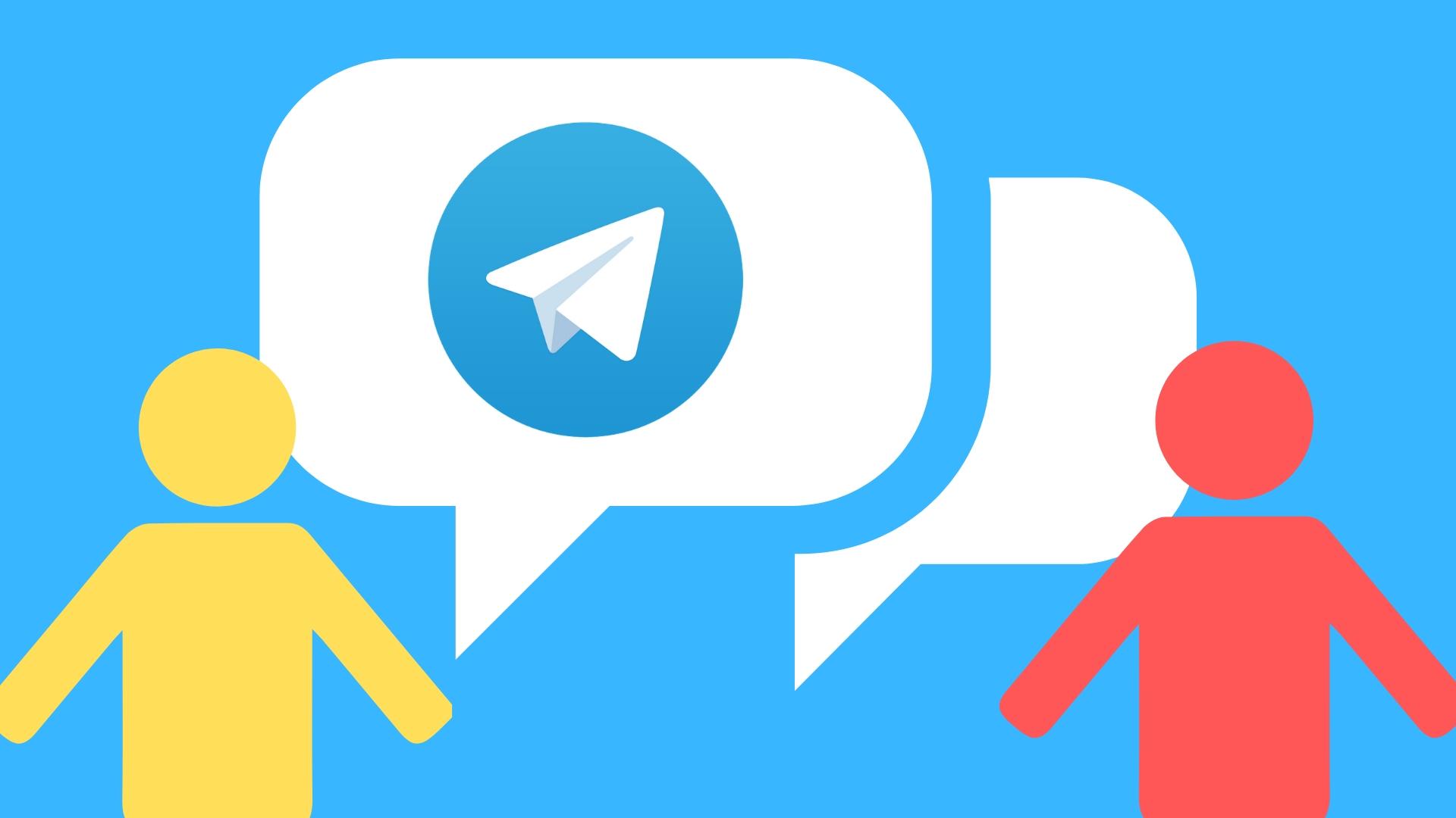 Рисунок — переписка в Телеграм