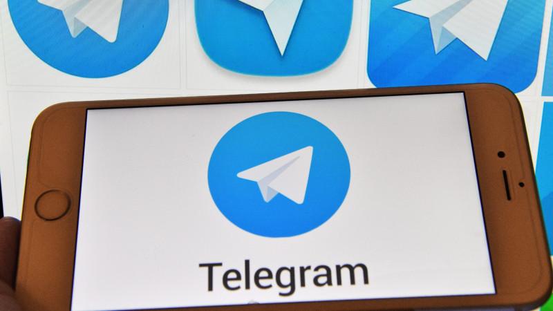 Telegram в iPhone
