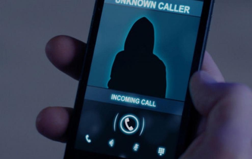 Звонок с неопределенного номера