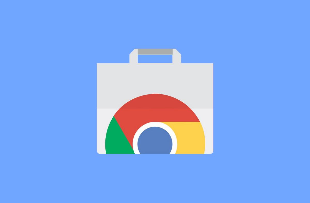 Chrome в пакете