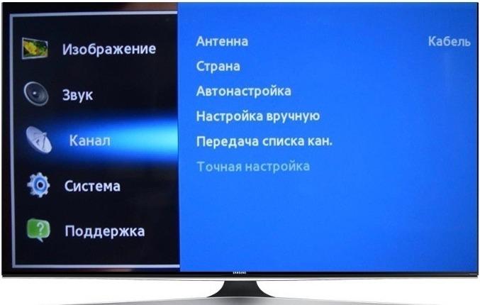 Настроечное меню Smart-TV