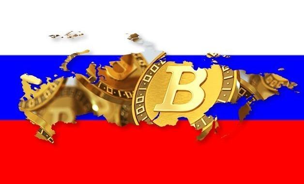 Флаг России и Биткоин